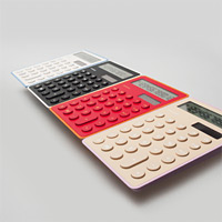 Calculate by Mondo